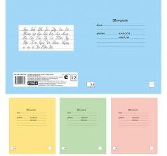 Тетрадь А5 12 листов линейка Action Школьная мелованный картон