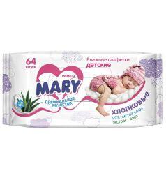 Влажные салфетки Mary детские с экстрактом алоэ, 64 шт