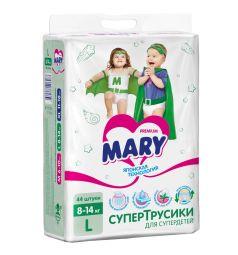 Трусики-подгузники Mary Детские (9-16 кг) 44 шт.