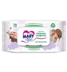 Влажные салфетки Mary детские с Д-пантенолом, 72 шт