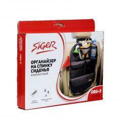 Органайзер на спинку сиденья Siger ORG-5, цвет: черный