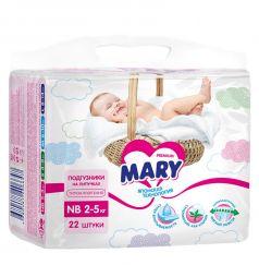 Подгузники Mary NB (2-5 кг) 22 шт.