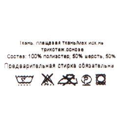 Сиденье в санки Leader Kids Машинки, цвет: серый