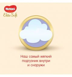 Подгузники Huggies Huggies Elite Soft 3 (5-9 кг) 40 шт.