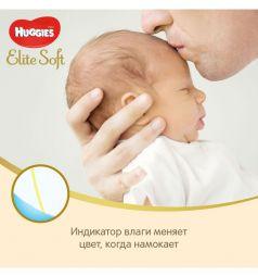 Подгузники Huggies Huggies Elite Soft 2 (3-6 кг) 176 шт.