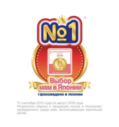Подгузники Moony р. NB (0-5 кг) 26 шт.
