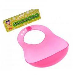 Нагрудник Бусинка пластиковый, цвет: розовый