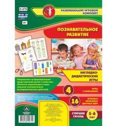 Карточки дидактические Издательство Учитель Познавательное развитие. Игры с разрезными картами. Старшая группа (5-6 лет) 5+