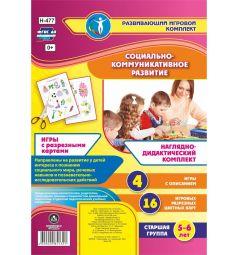 Карточки дидактические Издательство Учитель Социально-коммуникативное развитие. Игры с разрезными картами. Старшая группа (5-6 лет) 5+