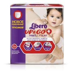 Подгузники-трусики Libero Up&Go Size 4 (7-11 кг) 74 шт.