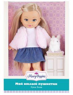 """Игровой набор Mary Poppins """"Мой милый пушистик"""": кукла Эльза и зайка"""