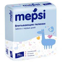 Впитывающие пеленки Mepsi 60х90, 20шт.