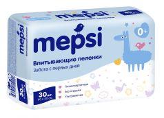 Впитывающие пеленки Mepsi 40х60, 30шт.