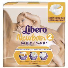 Подгузники Libero Newborn Size 2 (3-6кг), 94шт.