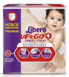 Трусики Libero Up&Go Size 4 (7-11кг), 74шт.