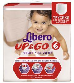 Трусики Libero Up&Go Size 6 (13-20кг), 62 шт.