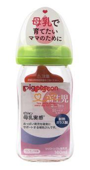 """Бутылочка для кормления Pigeon """"Перистальтик Плюс"""" стеклянная, 160мл"""