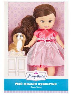 """Игровой набор Mary Poppins """"Мой милый пушистик"""": кукла Эльза и щенок"""