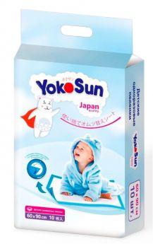 Детские одноразовые пеленки YokoSun с липким фиксирующим слоем 60x90см, 10шт