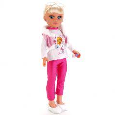 """Кукла """"Карапуз"""" говорящая, с питомцем и набором аксессуаров"""
