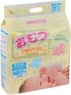 Японские подгузники Omutsu NB до 5кг, 90шт.
