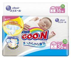 Японские подгузники Goon до 5кг, 36шт.
