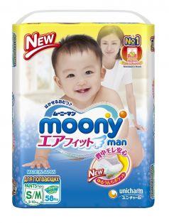 Японские подгузники-трусики Moony S/M, 5-10кг, 58шт.