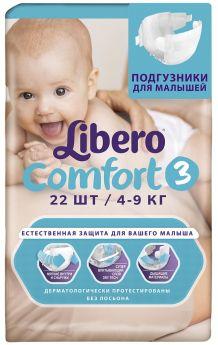 Подгузники Libero Comfort Size 3 (4-9кг), 22шт.