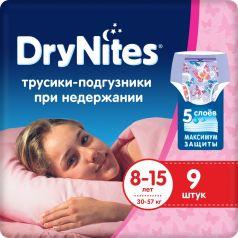 Трусики ночные Huggies DryNites для девочек 27-57кг, 9шт.