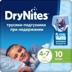 Трусики ночные Huggies DryNites для мальчиков 17-30кг, 10шт.