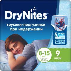 Трусики ночные Huggies DryNites для мальчиков 27-57кг, 9шт.
