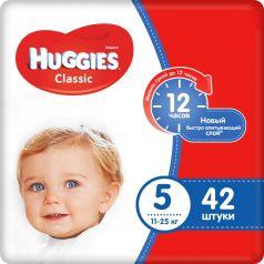 Подгузники Huggies Classic Jumbo 5 L, 11-25 кг, 42шт.