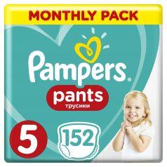 Подгузники-трусики Pampers Pants Junior (12-17 кг), 152шт.