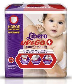 Трусики Libero Up&Go Size 4 (7-11кг), 18шт.
