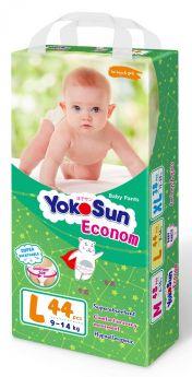 Подгузники-трусики YokoSun Econom, размер L (9-14кг), 44шт.