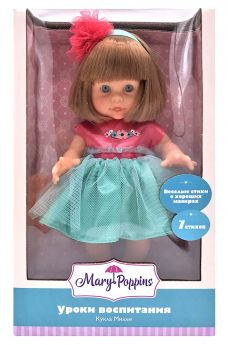 "Интерактивная кукла Mary Poppins ""Уроки воспитания. Милли"""