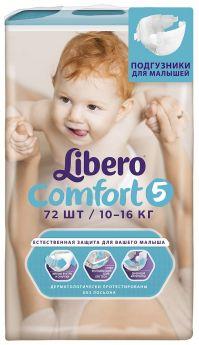 Подгузники Libero Comfort Size 5 (10-16кг), 72шт.