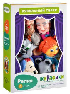 "Кукольный театр Жирафики ""Репка"", 6 кукол"