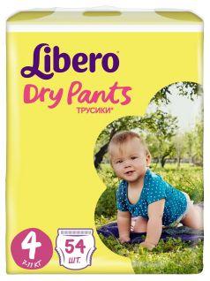 Трусики Libero Dry Pants Size 4 (7-11кг), 54шт.