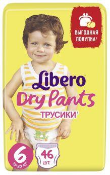 Трусики Libero Dry Pants Size 6 (13-20кг), 46шт.