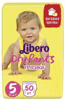 Трусики Libero Dry Pants Size 5 (10-14кг), 50шт.
