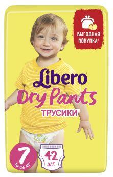 Трусики Libero Dry Pants Size 7 (16-26кг), 42шт.
