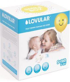 Подгузники Lovular Smile Box Hot Wind S 0-6кг, 160шт.