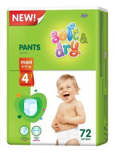 Подгузники-трусики Helen Harper Baby Soft&Dry Maxi 4, 8-13кг, 72шт.