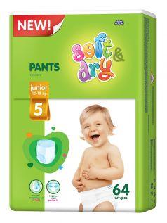 Подгузники-трусики Helen Harper Soft&Dry Junior 5, 12-18кг, 64шт.