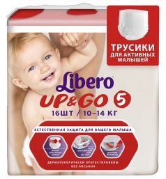 Трусики Libero Up&Go Size 5 (10-14кг), 16 шт.