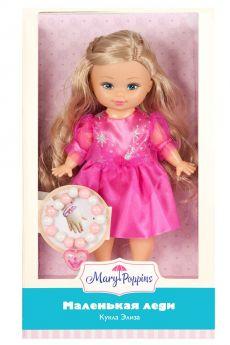 """Игровой набор Mary Poppins """"Мисс Очарование"""": кукла Эльза с браслетом"""