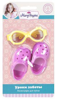 """Набор аксессуаров для куклы Mary Poppins """"Уроки заботы"""": шлепанцы и очки"""