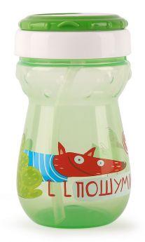 Поильник Happy Baby Straw Feeding Cup Grass с трубочкой, 360мл