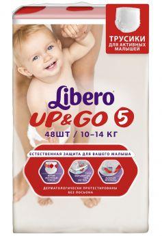 Трусики Libero Up&Go Size 5 (10-14кг), 48шт.